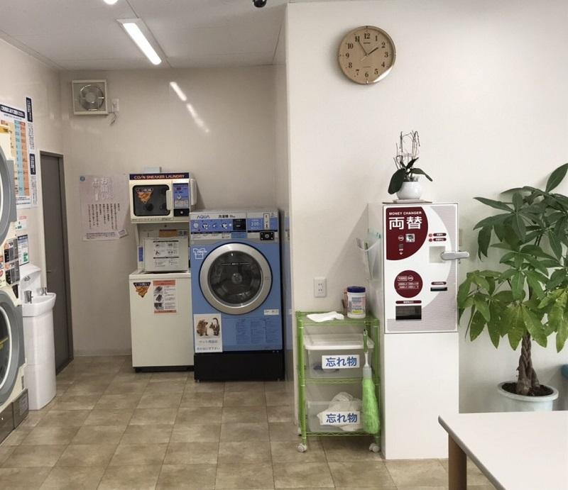 コインランドリー光明の洗濯設備&両替機