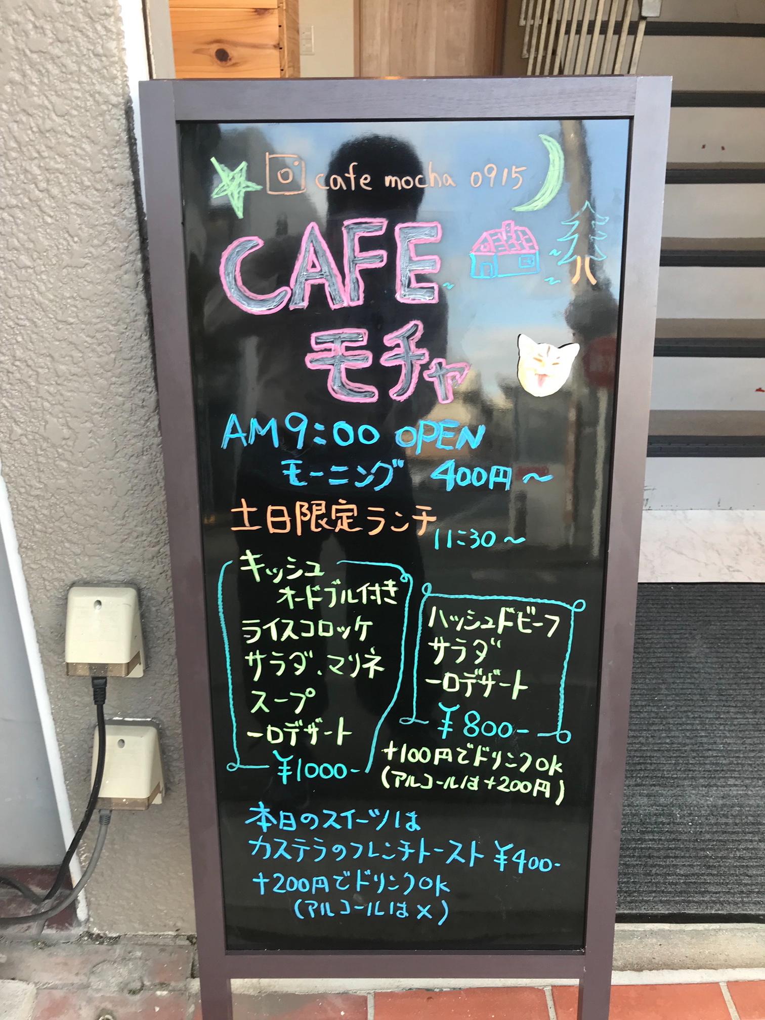 CAFEランチメニュー